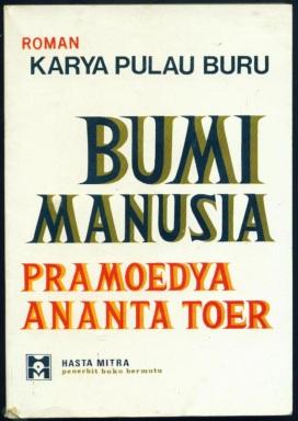 z30mei2013-bumimanusia-pramoedya-01